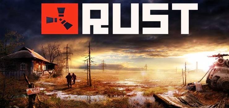 Shroud rust settings